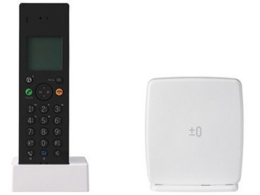 プラスマイナスゼロ 電話機 XMT-Z040(B) [ブラック]