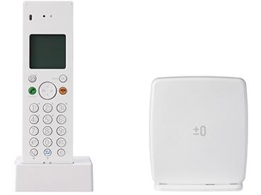 プラスマイナスゼロ 電話機 XMT-Z040(W) [ホワイト]